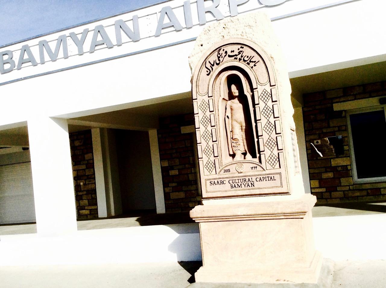 Bamyan Airport